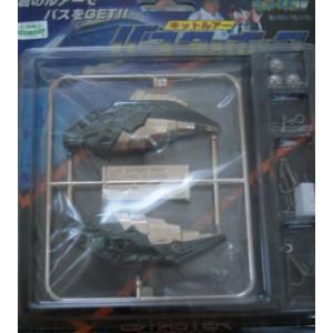 宅配便限定商品 バンダイ グランダー武蔵RV バスターボーグ 8cm 17g メタルブラック|mykiss