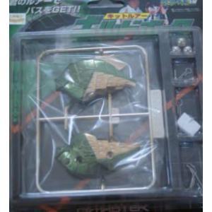 宅配便限定商品 バンダイ グランダー武蔵RV ギルドボーグ 6cm 15g メタルグリーン|mykiss