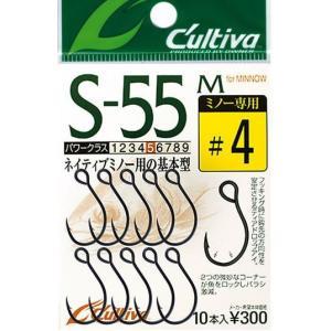 カルティバ S−55M シングルフック かえし付き ネイティブミノー用の基本型 S-55 M|mykiss