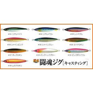 ダミキジャパン DAMIKI JAPAN 闘魂ジグ キャスティング 20g|mykiss