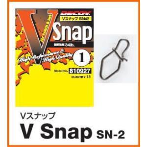 デコイ Vスナップ DECOY V SNAP   SN-2  ダートアクションを活かすスナップ|mykiss
