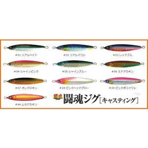 ダミキジャパン DAMIKI JAPAN 闘魂ジグ キャスティング 60g|mykiss