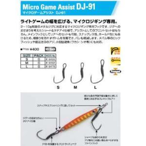デコイ ダンシングジャック DJ−91 マイクロゲームアシスト DJ-91 メバル アジ 対応|mykiss