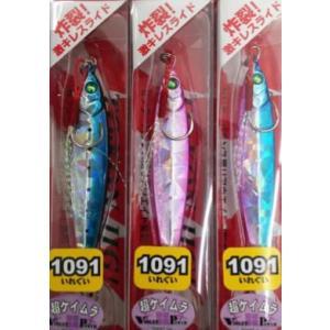 ダミキジャパン DAMIKI JAPAN 闘魂ジグ キャスティング 40g  限定1091カラー|mykiss