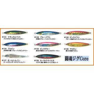 ダミキジャパン  闘魂 ジグ コア 40g 闘魂ジグCore 40g DAMIKI JAPAN 闘魂ジグコア|mykiss