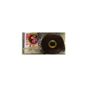 処分価格 エフテック ゲイシー ギョ魚ぎょの目ん玉おやじ MO20(S) 09マッドブラウン|mykiss