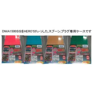 リングスター ドリーム エリア HERO'S HDA-1500SD ヒーローズ ドリームマスター プラグ&スプーン ボックス 宅配便限定商品|mykiss