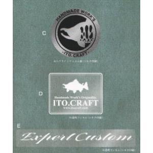 イトウクラフト ITO.CRAFT   ステッカー Cヘアラインフィルム銀 D,E透明フィルム シルク印刷 カッティング シート シール|mykiss