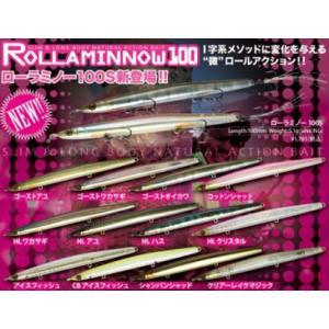 処分価格 サンキュー価格 ジャッカル ローラミノー 100S ROLLAMINNOW 100S 5.1g シンキング|mykiss