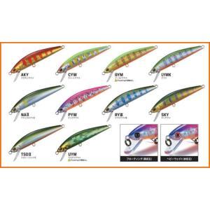 ジャクソン トラウトチューン 55HW 6g Trout tune 55HW 5.5cm Super Sinking 6g|mykiss
