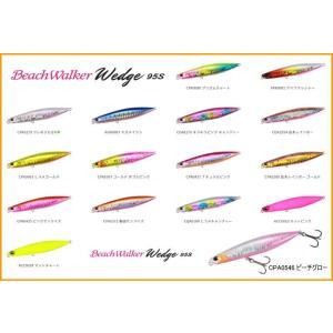 デュオ ビーチウォーカー ウェッジ  95S 95mm 30g ウェッヂ  Beach Walker Wedge 95S|mykiss