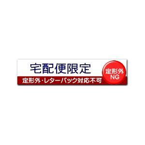 1円 お一人様1点まで 地球丸ロドリDVD 発送方法 宅配便 限定|mykiss|02