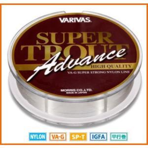 処分価格 希望小売価格の60%OFF バリバス モーリス スーパートラウトアドバンス 100m 110yds 平行巻 スーパー トラウト アドバンス|mykiss