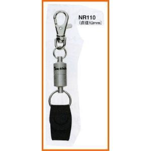 オフト テンプテーション ネットリリーサー NR110 直径12mm サイズM 超強力ネオジムマグネット採用|mykiss