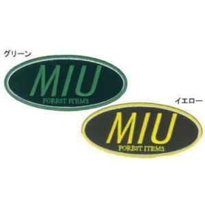 フォレスト MIU ミュー ワッペン size 45mm×100mm|mykiss