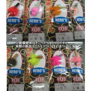 ロブルアー デカベスク 1.5g ヒーローズ カラー 1.5g HERO'Sカラー