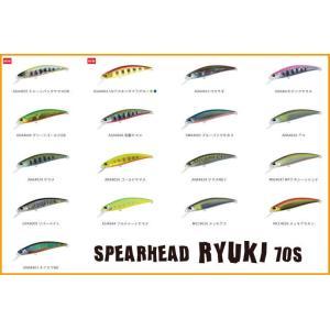 デュオ スピアヘッド リュウキ 70S 9g SPEARHEAD RYUKI 70S