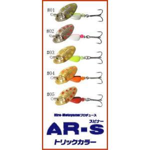 スミス エーアールスピナートラウトモデル 2.1g トリックカラー 2.1g AR-S|mykiss