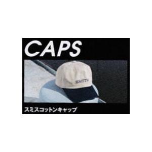 スミス コットンキャップ サイズフリー 帽子 キャップ|mykiss