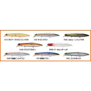 ジャクソン Surf glide サーフグライド 130mm 23g Floating 3Hook|mykiss