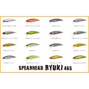 旧パッケージ 旧カラー 廃盤 処分特価 処分特価定価の35%OFF デュオ タイドミノー 135 サーフ 135mm 24g Tide Minnow 135SURF |mykiss