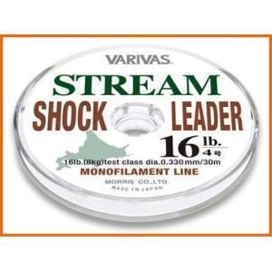 バリバス VARIVAS  ストリーム ショックリーダー 30m カラーブラウン|mykiss