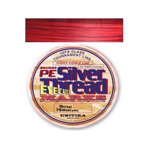 在庫処分価格 希望小売価格の60%OFF ユニチカ シルバースレッド アイキャッチ PE マークス 75m 4lb  0.4号  |mykiss