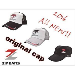 ジップベイツ オリジナル キャップ  ZBメッシュキャップ16 と ZBワークキャップ 16  フリーサイズ 帽子 ハット|mykiss