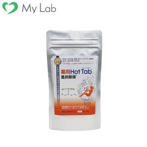 重炭酸湯 薬用ホットタブ HOTTAB 10錠 薬用重炭酸タブレット|mylab