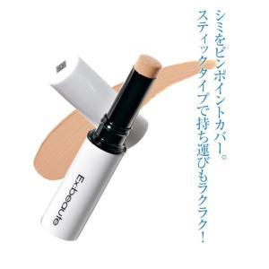 コンシーラ エクスボーテ SPF38 薬用美白コンシーラーUV UVカット UVケア 紫外線対策 シミ・そばかす対策 美白ケア <送料無料>|mylab|02