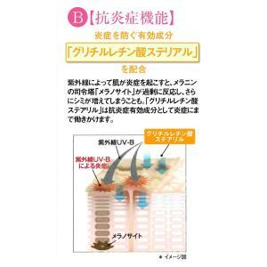 コンシーラ エクスボーテ SPF38 薬用美白コンシーラーUV UVカット UVケア 紫外線対策 シミ・そばかす対策 美白ケア <送料無料>|mylab|07