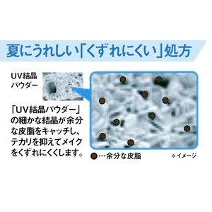 コンシーラ エクスボーテ SPF38 薬用美白コンシーラーUV UVカット UVケア 紫外線対策 シミ・そばかす対策 美白ケア <送料無料>|mylab|10