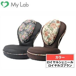 背筋がGUUUN美姿勢座椅子 クラシック 正規品 東海テレビ 一番本舗 いちばん本舗 日本直販 腰痛 猫背 姿勢 肩甲骨 健康|mylab