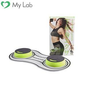 スリムツイスター ダイエット 器具 下腹 お腹 くびれ ウエスト 太もも ふくらはぎ お尻 二の腕 体幹 トレーニング|mylab