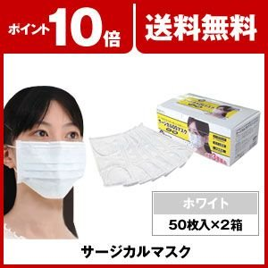 サージカルフェイスDSマスク(白)2箱セット 100枚 mylab