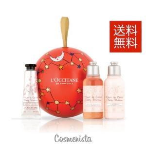 <送料無料!>ロクシタン L'OCCITANE ロクシタン チェリーブロッサム ギフトセット l'Occitane Cherry Blossom Giftset
