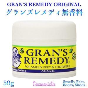 GRAN'S REMEDY グランズレメディ レギュラー(無香)オリジナル 50g