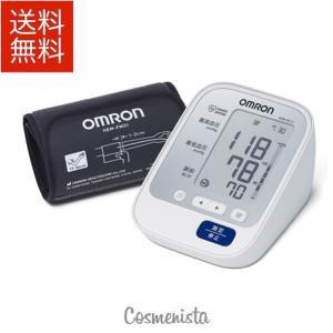 <送料無料!>HEM-8713 オムロン カフが正しく巻けているかをチェックしてくれる機能つき 上腕式電子血圧計