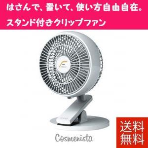 ◆卓上扇、クリップ扇の1台2役  ◆風量切替2段階   本体寸法:幅20.8×奥行20.0×高さ30...