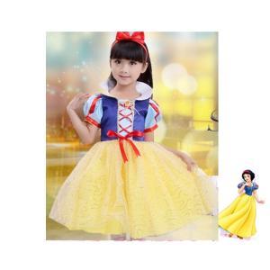 Disneyプリンセス 白雪姫風衣装 子供用 お姫様なりきりセット 子供 コスプレ衣装 仮装セット ...