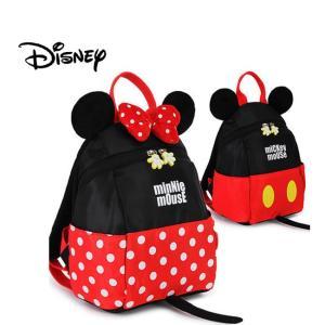 Disney(ディズニー)ミッキーマウス ミニーマウス 子供用リュックサック 乳幼児向き キッズ リュック 軽量仕上げ(k1703tgmb0159)