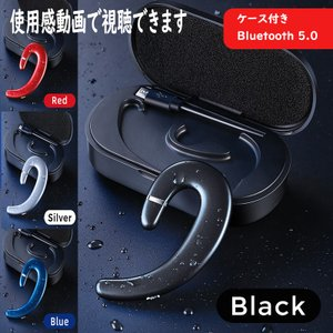 片耳 イヤホンワイヤレス Bluetooth5.0  ヘッドフォンスポーツヘッドセット  IPhon...