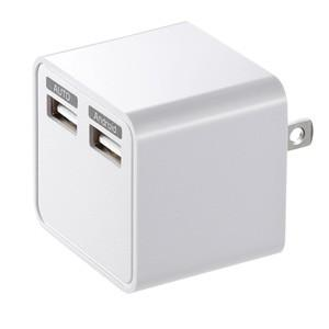 USB充電器 2ポート自動判別機能対応ポート搭載  ホワイト|myoffice