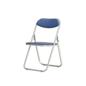 アルミ折り畳みイス 左右連結機能付きのシンプルなパイプ椅子(ブルー)|myoffice