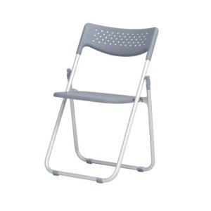 アルミ折り畳みイス スタッキング収納できる樹脂パイプ椅子|myoffice