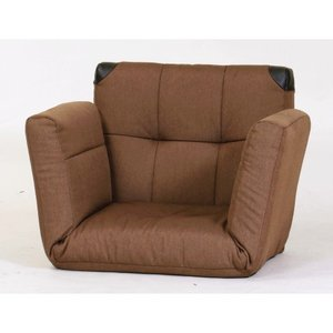 Aileチェア ゆったり座椅子 アレンジ自在 ブラウン myoffice