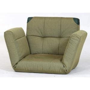Aileチェア ゆったり座椅子 アレンジ自在 グリーン myoffice