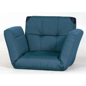 Aileチェア ゆったり座椅子 アレンジ自在 ネイビー myoffice