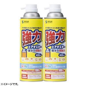 エアダスター2本セット 400ml×2本 お徳用!...
