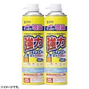 エアダスター2本セット 530ml×2本 お徳用!...